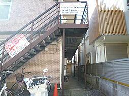 高洲ハイツ[2階]の外観