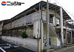 ナゴヤドーム前矢田駅 2.5万円