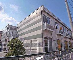 京都府京都市山科区厨子奥若林町の賃貸アパートの外観