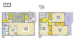 樟葉駅 2,480万円
