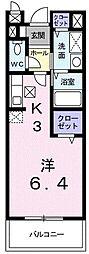 東京都多摩市一ノ宮1丁目の賃貸アパートの間取り