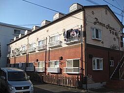 ドリームハウス下小出[2階]の外観