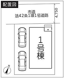井尻駅 3,499万円