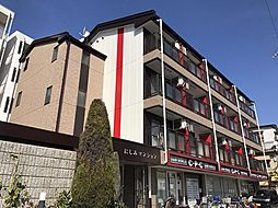 にしみマンション[3階]の外観