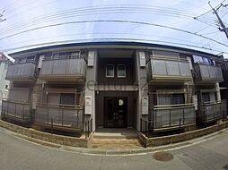 メイプル南花屋敷[2階]の外観