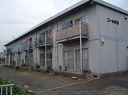 コーポ向原[A-207号室]の外観