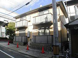 兵庫県芦屋市浜町の賃貸アパートの外観