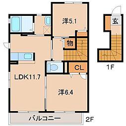 シャーメゾンUEDA[2階]の間取り