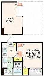 仮称)ハーモニーテラス大阪市旭区大宮四丁目・SKHコーポB号[2階]の間取り