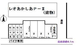 一橋学園駅 0.5万円