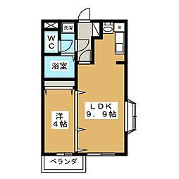 東秋留駅 4.7万円