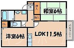 広島県広島市安芸区中野2丁目の賃貸アパートの間取り