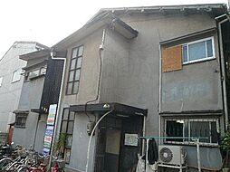 大物駅 1.8万円