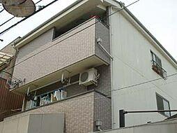 ハイツ松永[3階]の外観