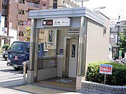 地下鉄千日前線玉川駅 410m