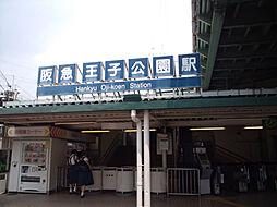 兵庫県神戸市中央区神仙寺通1丁目の賃貸アパートの外観