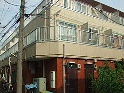 東京都足立区柳原2丁目の賃貸マンションの外観