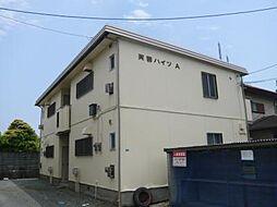芙蓉ハイツA[102号室]の外観