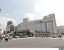 目黒駅(現地まで480m)