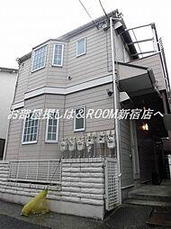東京都新宿区原町2丁目の賃貸アパートの外観