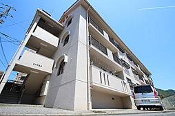 広島県広島市安佐南区緑井8丁目の賃貸マンションの外観