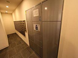 エントランス 宅配BOX付 不在時に荷物を受け取ることができます
