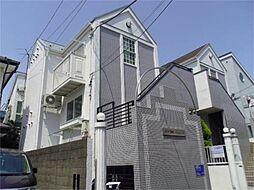 神奈川県横浜市磯子区田中1丁目の賃貸アパートの外観