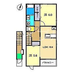 ジラソーレ[2階]の間取り