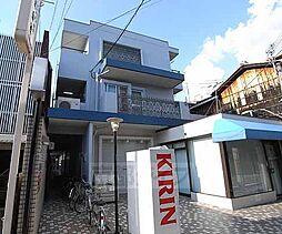 京都府京都市上京区烏丸町の賃貸マンションの外観