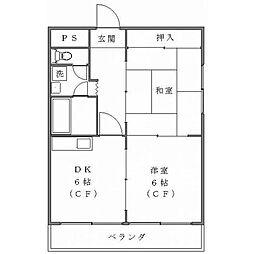 コーポアトミ第2 3階2DKの間取り