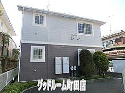 東京都町田市つくし野1丁目の賃貸アパートの外観