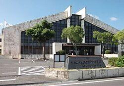 河南総合体育館