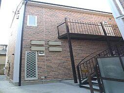 ハーミットクラブハウスパール[2階]の外観