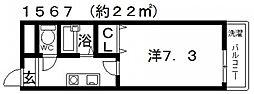 D.H白鳥ビル[305号室号室]の間取り