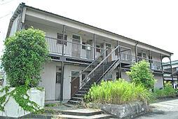 コーポコスモスY[2階]の外観