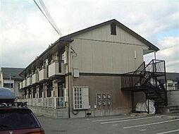 兵庫県姫路市南車崎1丁目の賃貸アパートの外観