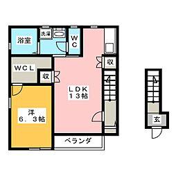 仮)グレイスK[2階]の間取り