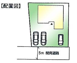 町田市図師町