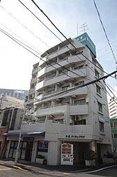 大塚ダイカンプラザ[5階]の外観