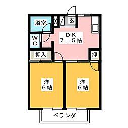 サンハイツ B[1階]の間取り