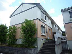 クレールプラザ B棟[2階]の外観
