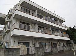 東京都東久留米市小山4丁目の賃貸マンションの外観