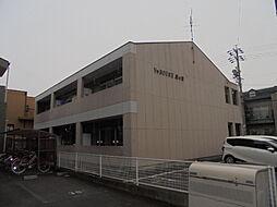 ワイズハウス星の宮[2階]の外観