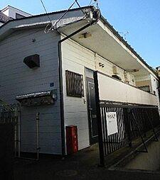 東京都板橋区徳丸1丁目の賃貸アパートの外観