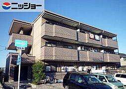 プレサージュKAKO[2階]の外観