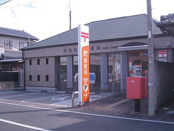 浜松西山郵便局...