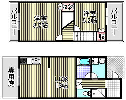 [タウンハウス] 大阪府阪南市下出 の賃貸【/】の間取り