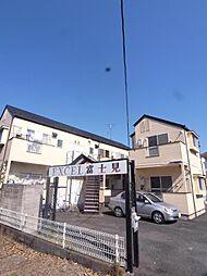 埼玉県富士見市下南畑の賃貸アパートの外観