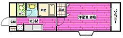 ベルジュヤノ[8階]の間取り