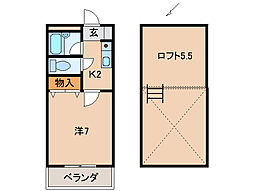 シャムール関戸[1階]の間取り